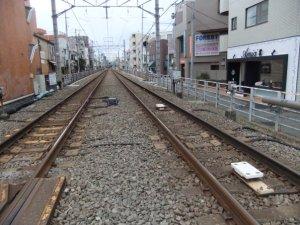 Crossing rail track