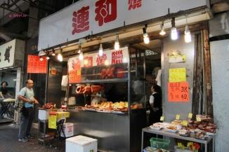 Roast Meat Stall